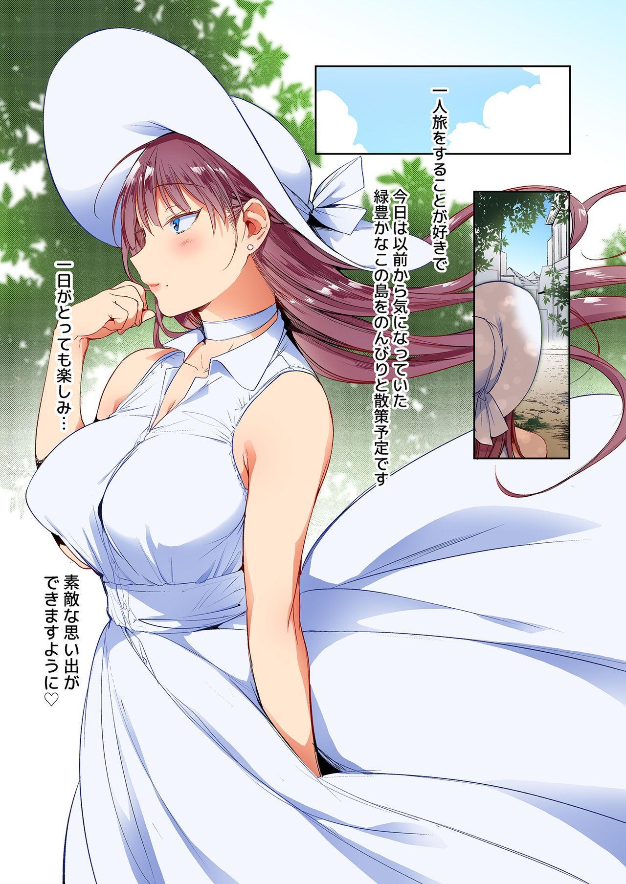 Natsu no Ojousan ga Yukizuri Omanko shitekureru 2