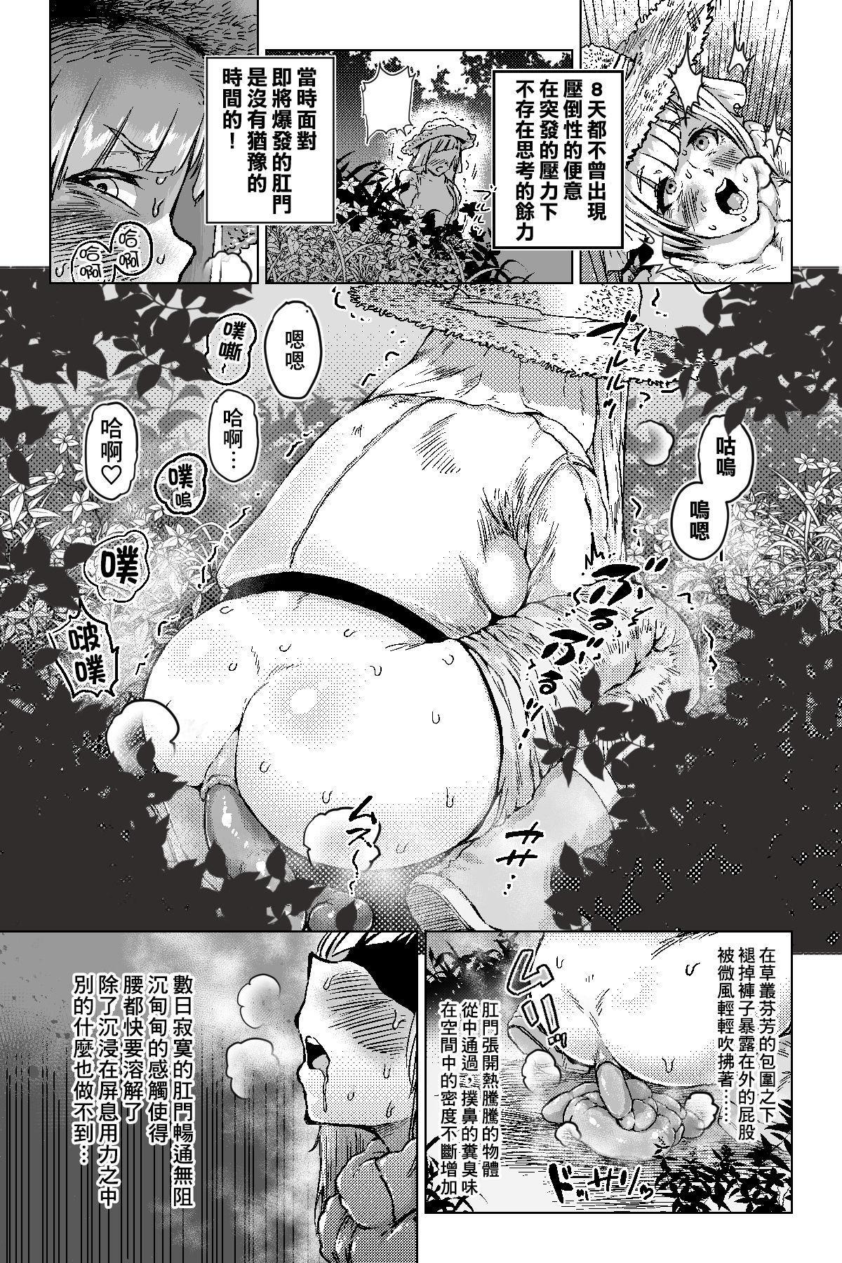 Benkei Ketsuron 11