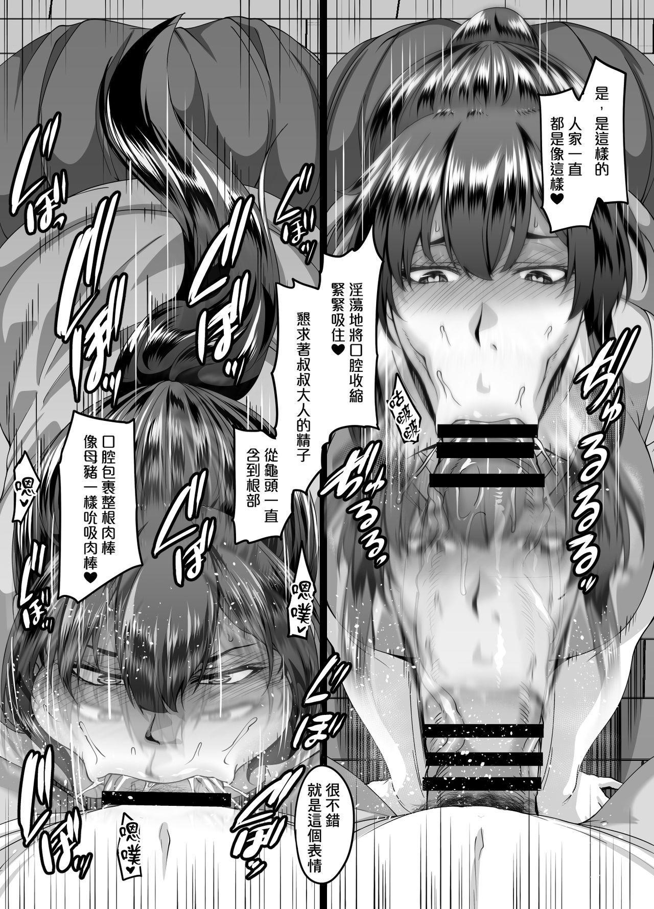 Saimin Nouryoku de Seiso na Ojou-sama Joshigakusei o Juujun na Dosukebe Anal Kurui Onna ni Kaete Anal Sex Zanmai | 用催眠能力將清純的大家閨秀女學生轉變為百依百順超絕下流肛門中毒女之後的無節制肛門性交 8