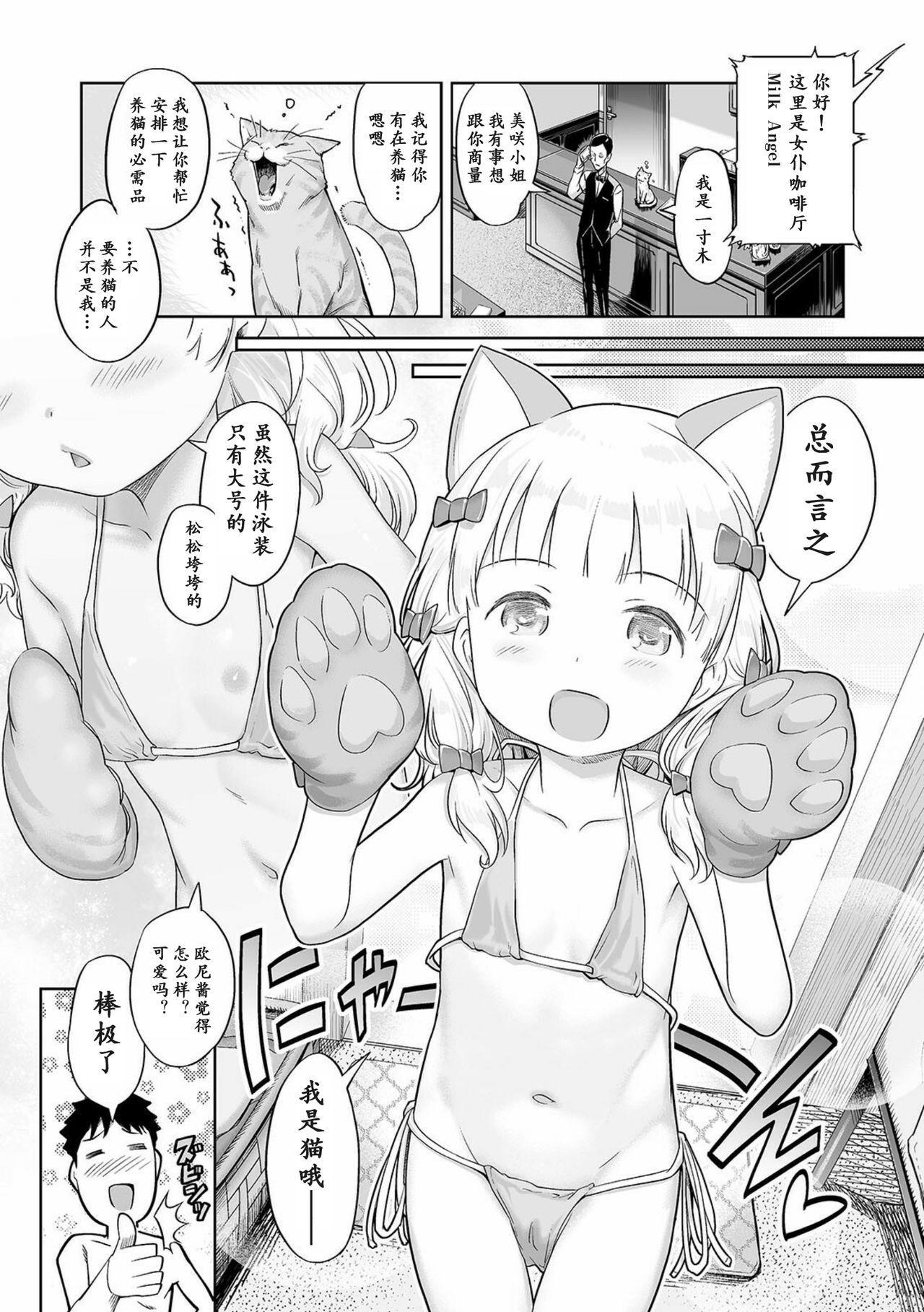 Awa no Ohime-sama 50