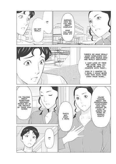 Hinodesou no Onna-tachi   Women of Sunrise Manor Ch. 5 2