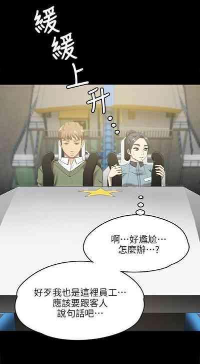 KTV情人 1-102 9