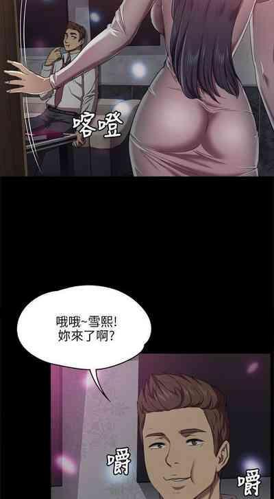 KTV情人 1-102 2
