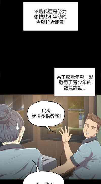KTV情人 1-102 5