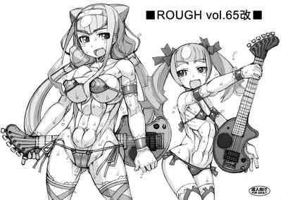 ROUGH vol. 65 Kai 0