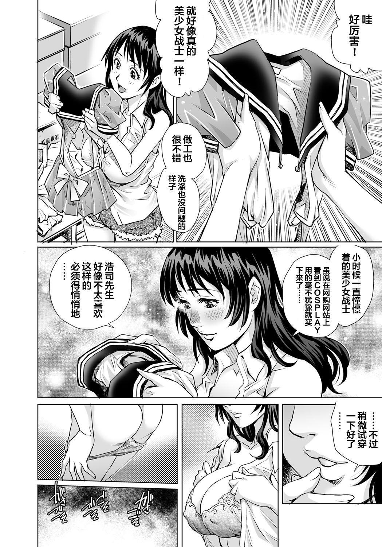 Yokkyuu Fuman na Danchizuma wa Ikenai Kairaku ni Oboreru 4