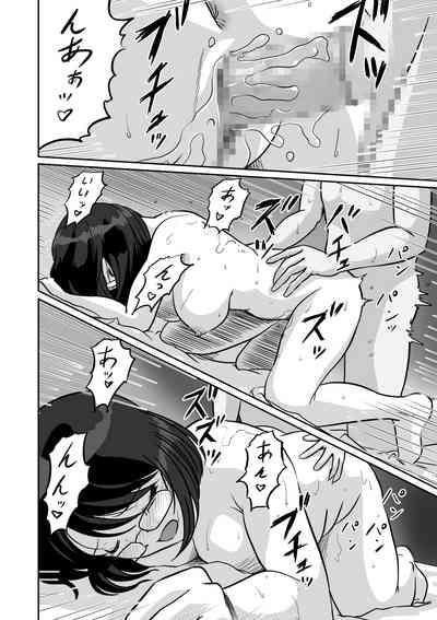 Himitsu no Double Date Jimikei Hitozuma SeFri Futari to Hajimete no Date 7