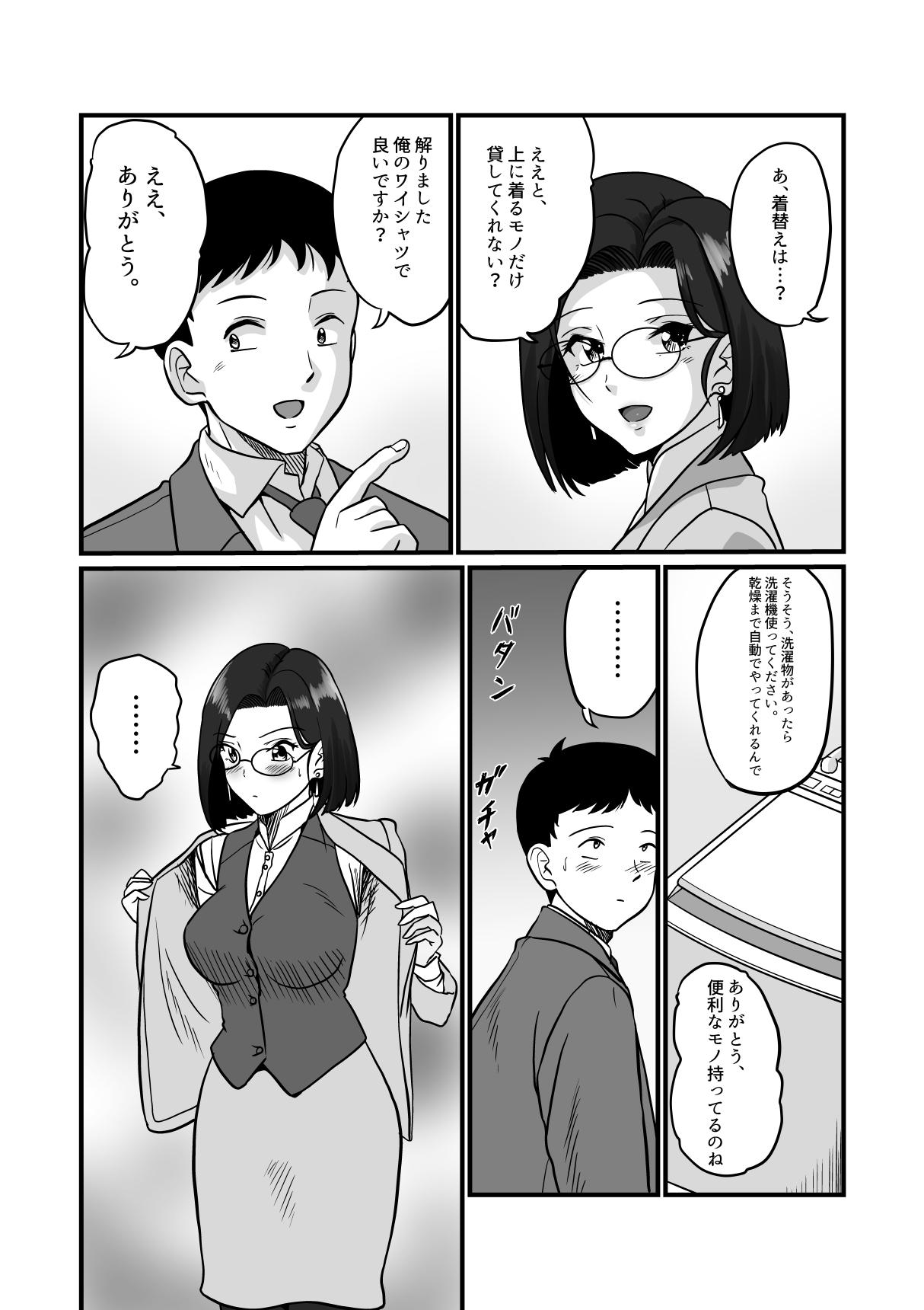 Arafuoo Joushi to Tsukiaitai! 10