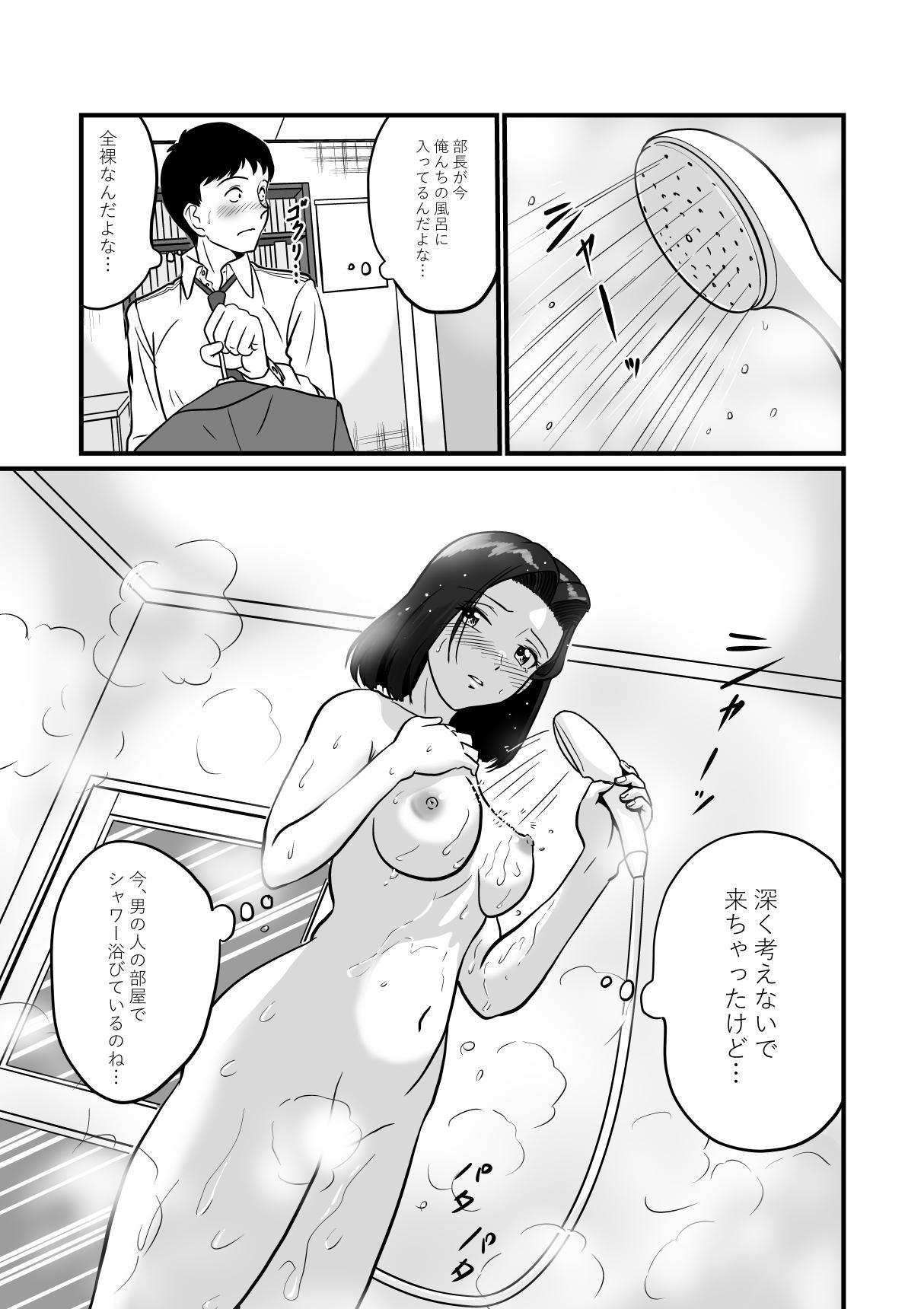 Arafuoo Joushi to Tsukiaitai! 11