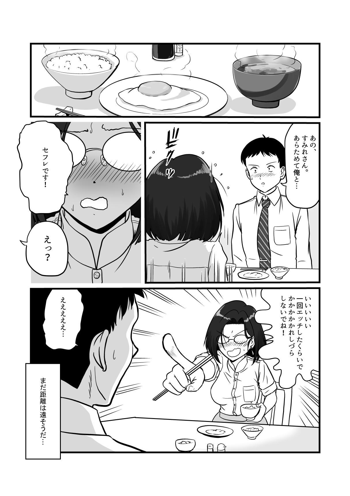 Arafuoo Joushi to Tsukiaitai! 25