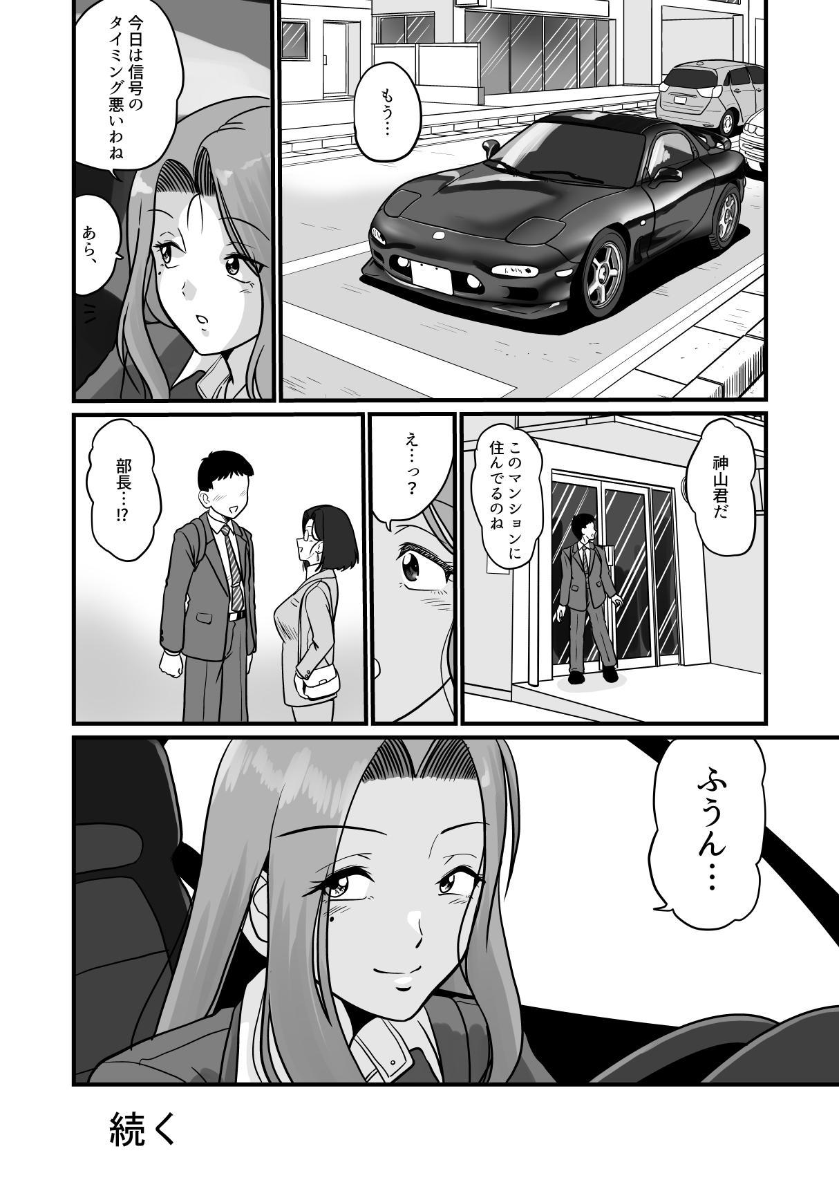 Arafuoo Joushi to Tsukiaitai! 26