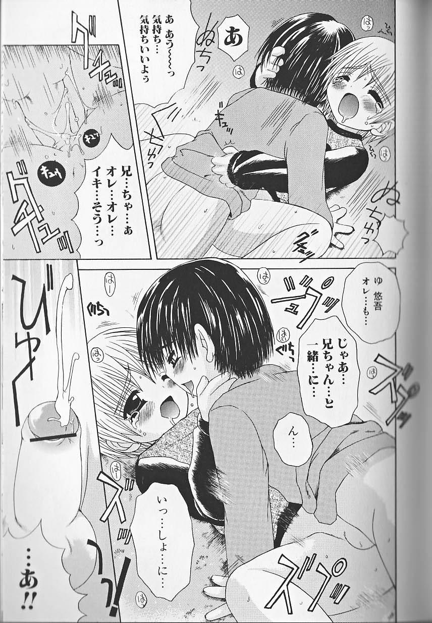 Himitsu no Shounen Chigi Lesson 1   The Secret Mischief of Boys Lesson 1 157