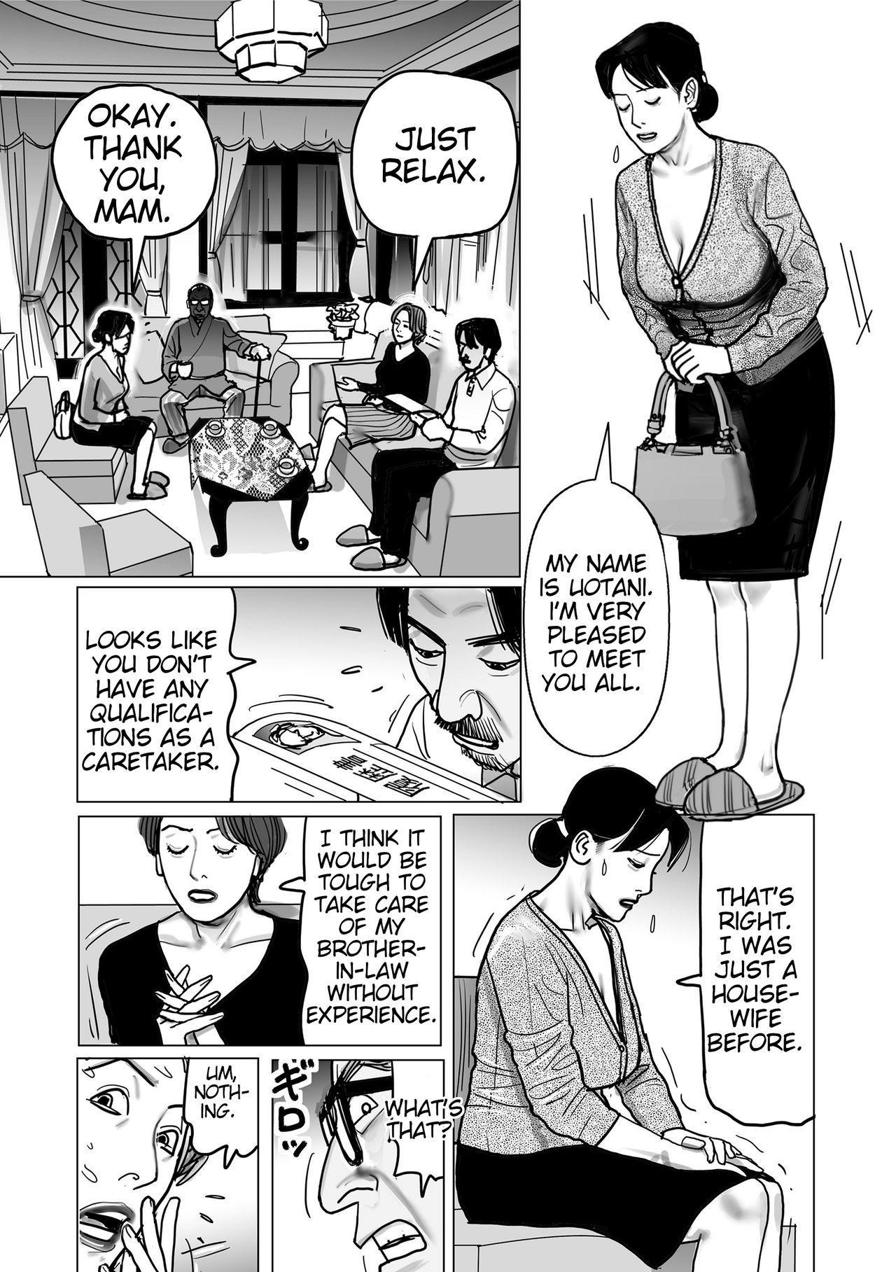 Netorare Jukubo no Tsuyameki Ch. 1-7 102