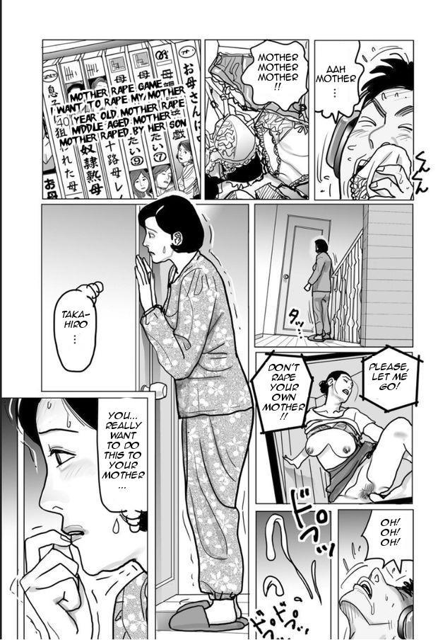 Netorare Jukubo no Tsuyameki Ch. 1-7 118