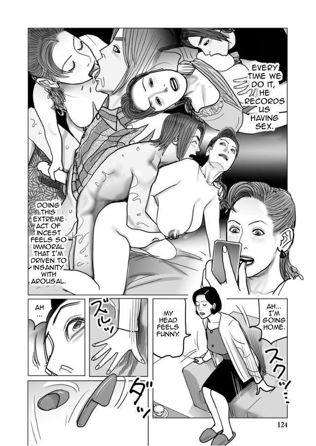 Netorare Jukubo no Tsuyameki Ch. 1-7 123