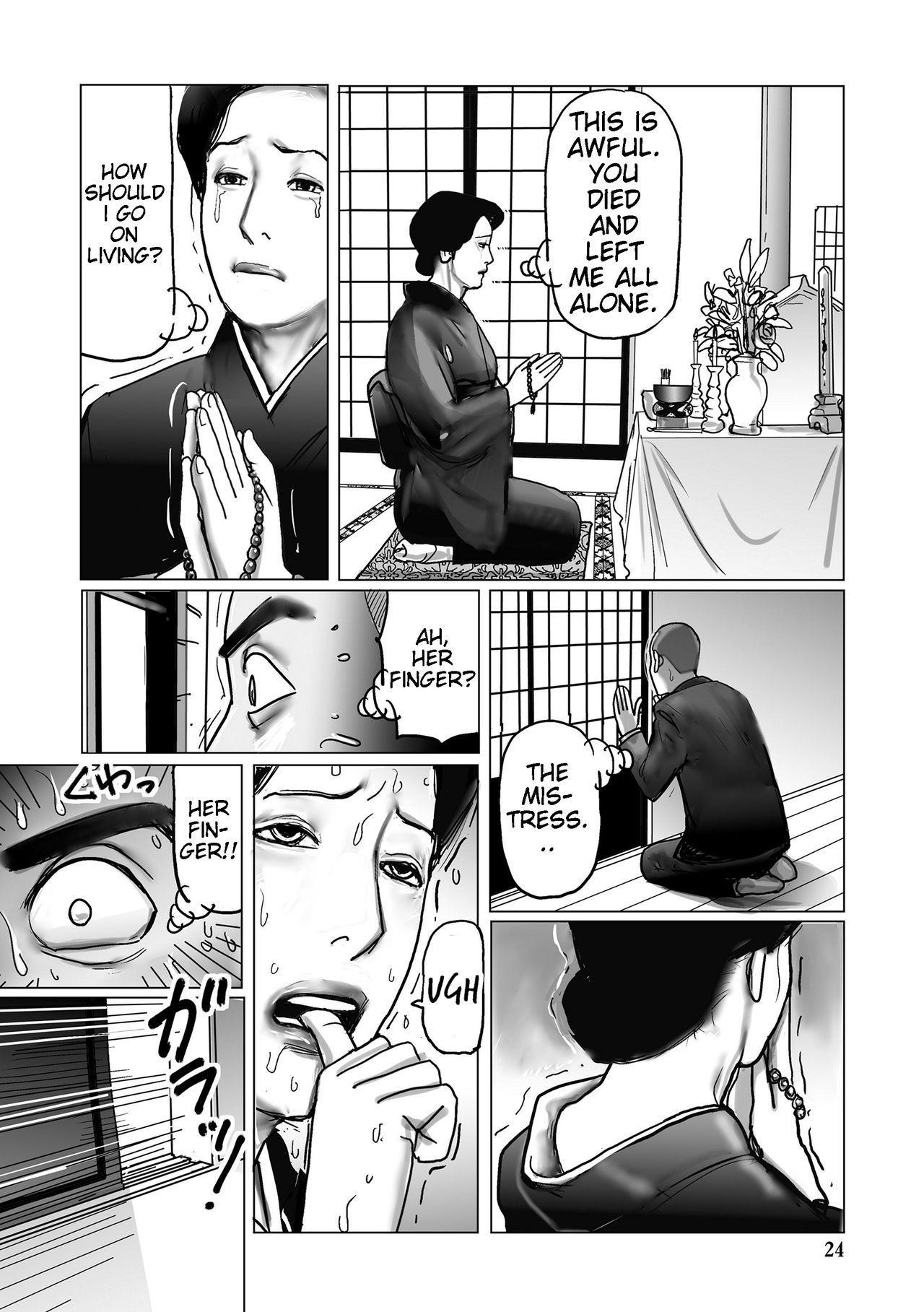 Netorare Jukubo no Tsuyameki Ch. 1-7 23