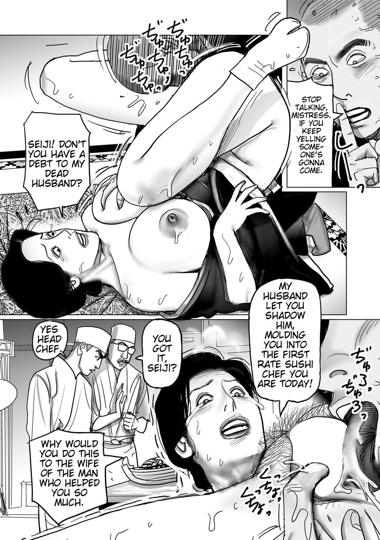 Netorare Jukubo no Tsuyameki Ch. 1-7 26