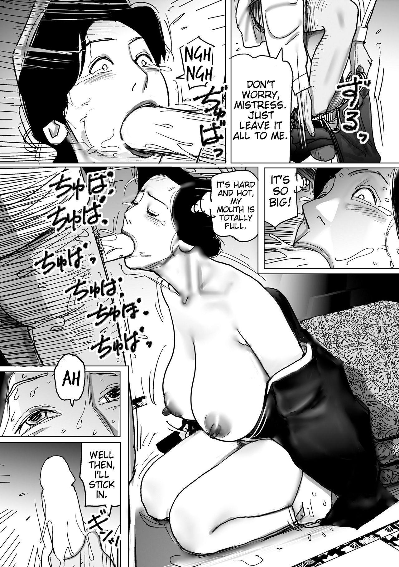 Netorare Jukubo no Tsuyameki Ch. 1-7 27