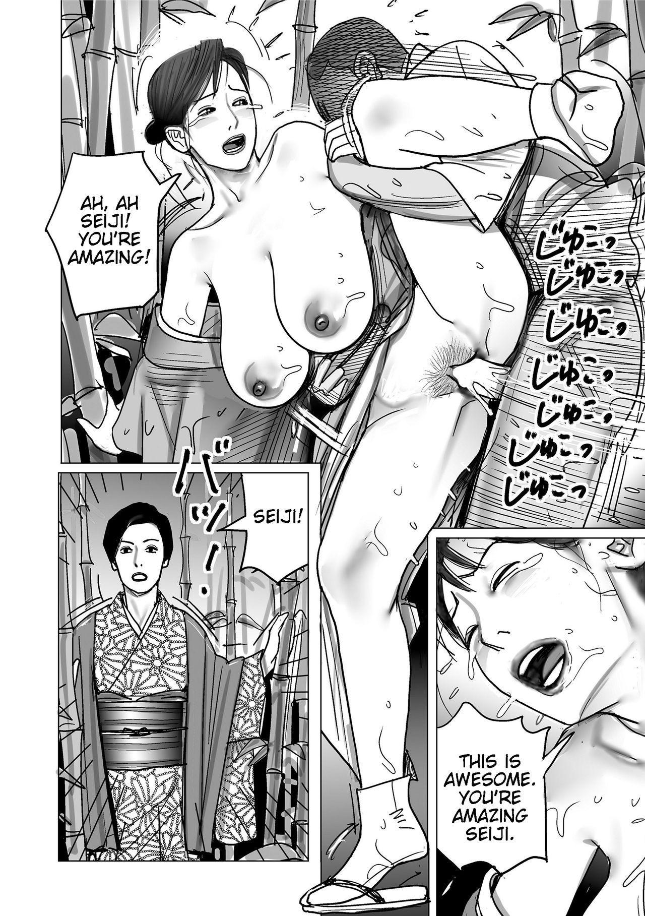 Netorare Jukubo no Tsuyameki Ch. 1-7 35