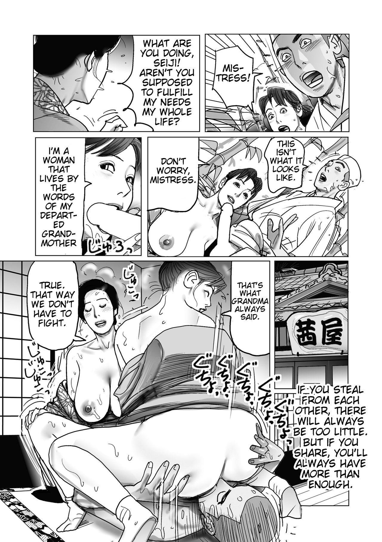 Netorare Jukubo no Tsuyameki Ch. 1-7 36