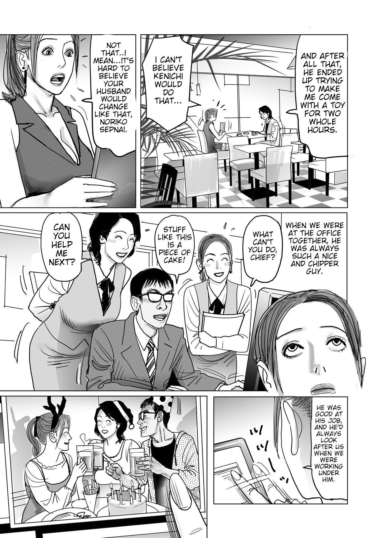 Netorare Jukubo no Tsuyameki Ch. 1-7 42