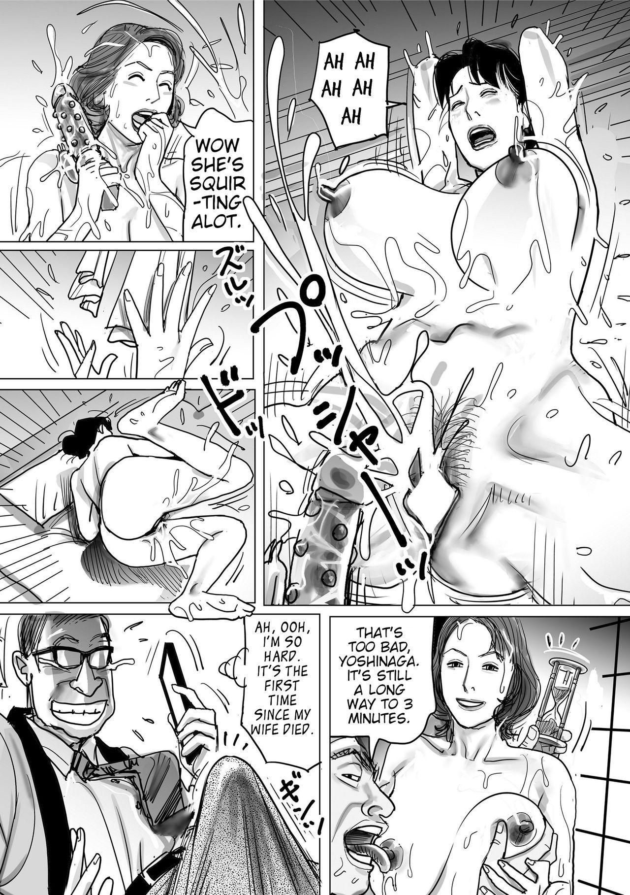 Netorare Jukubo no Tsuyameki Ch. 1-7 68