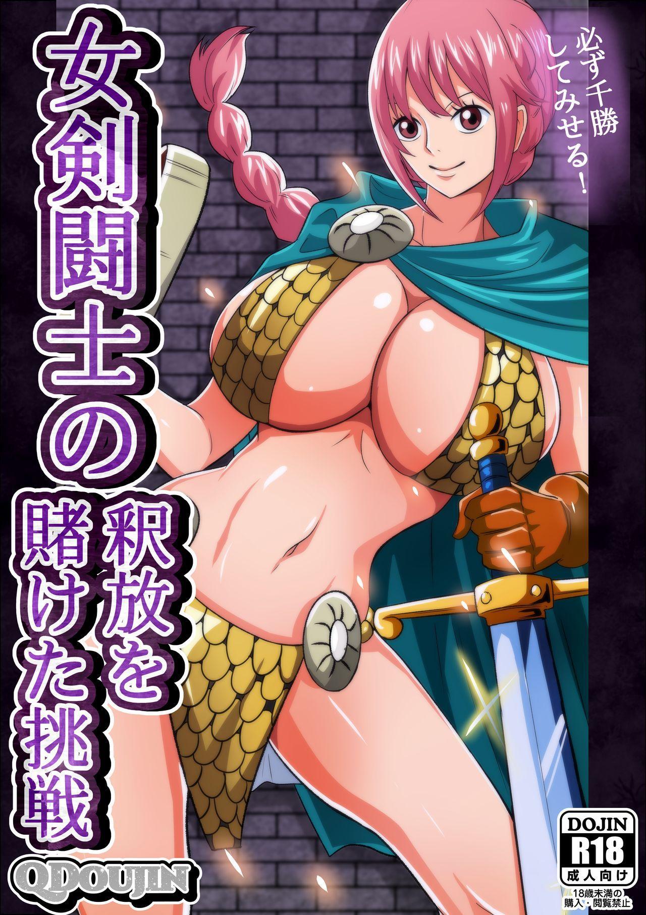 Onna Kentoushi no Shakuhou o Kaketa Chousen 0