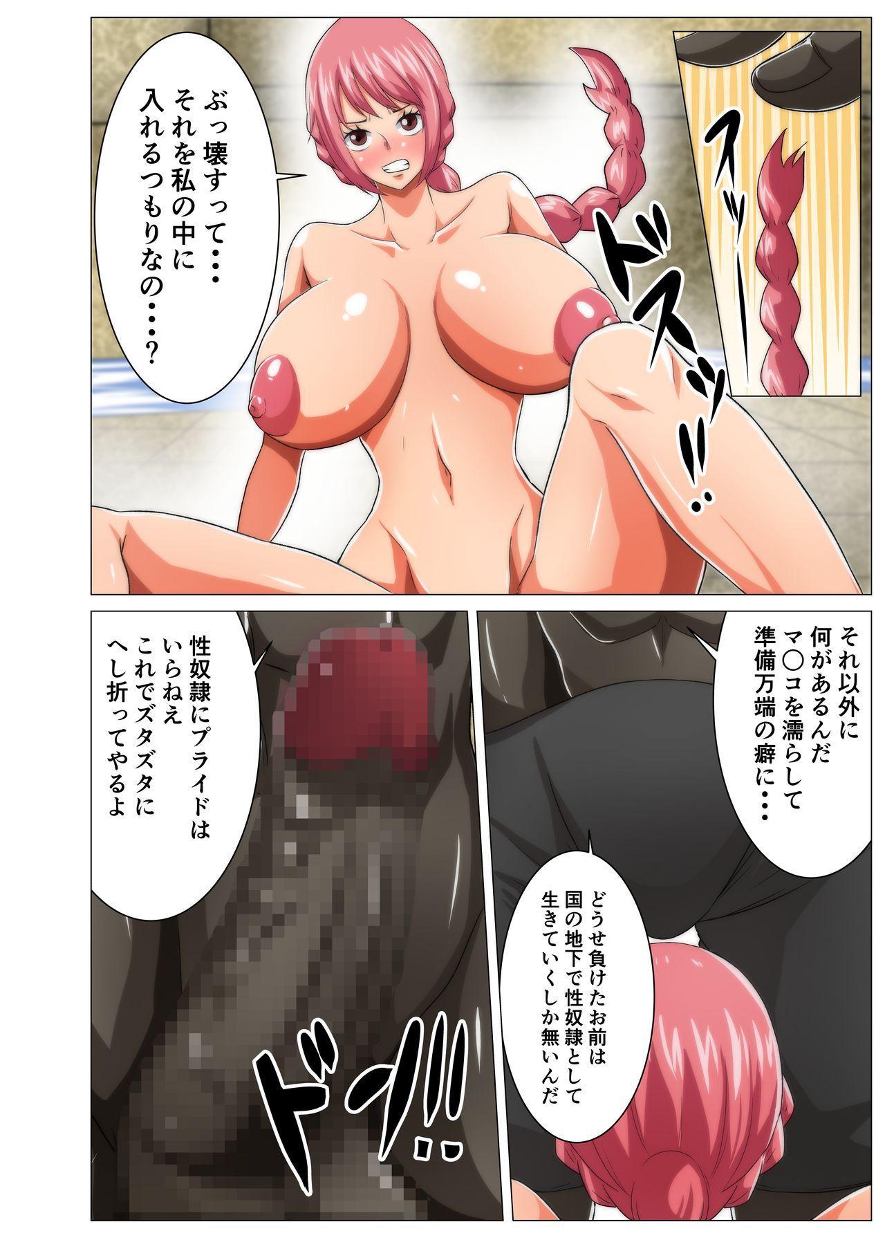 Onna Kentoushi no Shakuhou o Kaketa Chousen 7