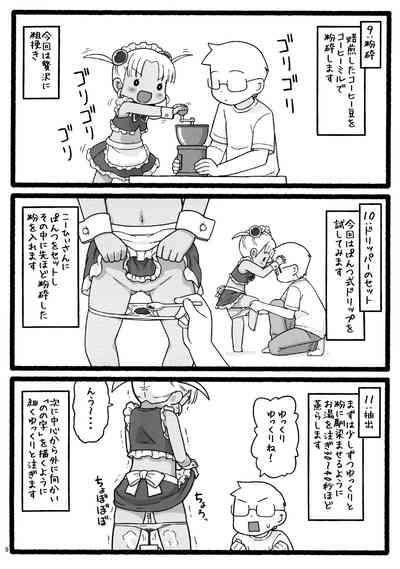 EAT ME! 8