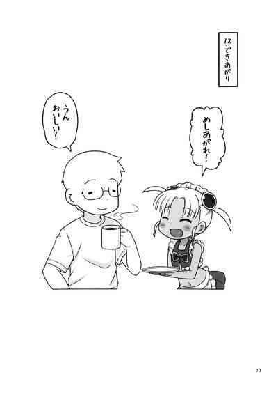 EAT ME! 9