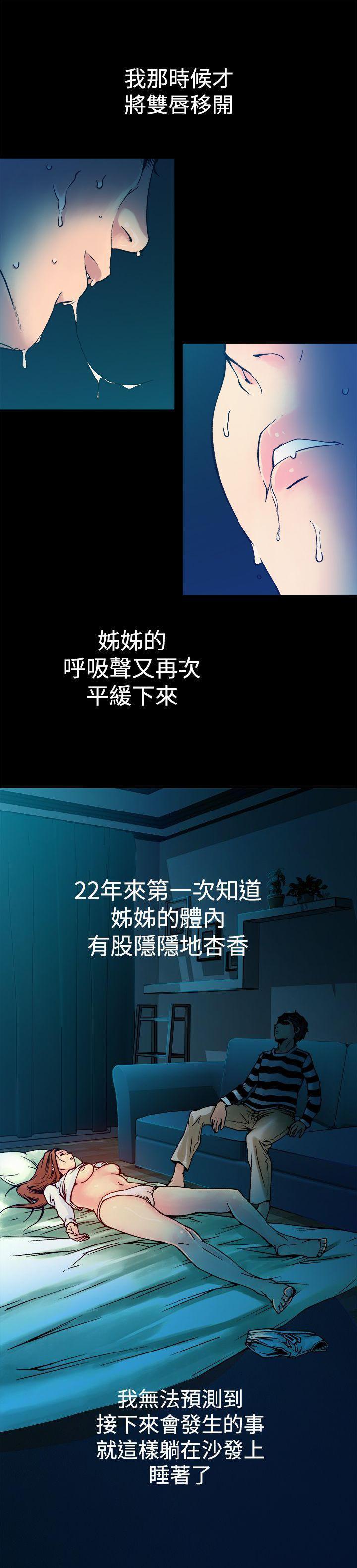 曖昧 1-25 27