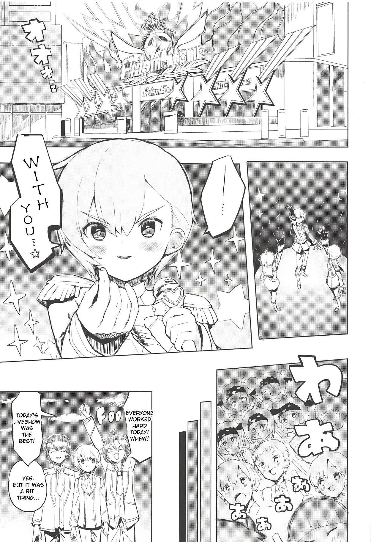 Miwaku no Honey Sweet Rendezvous 3