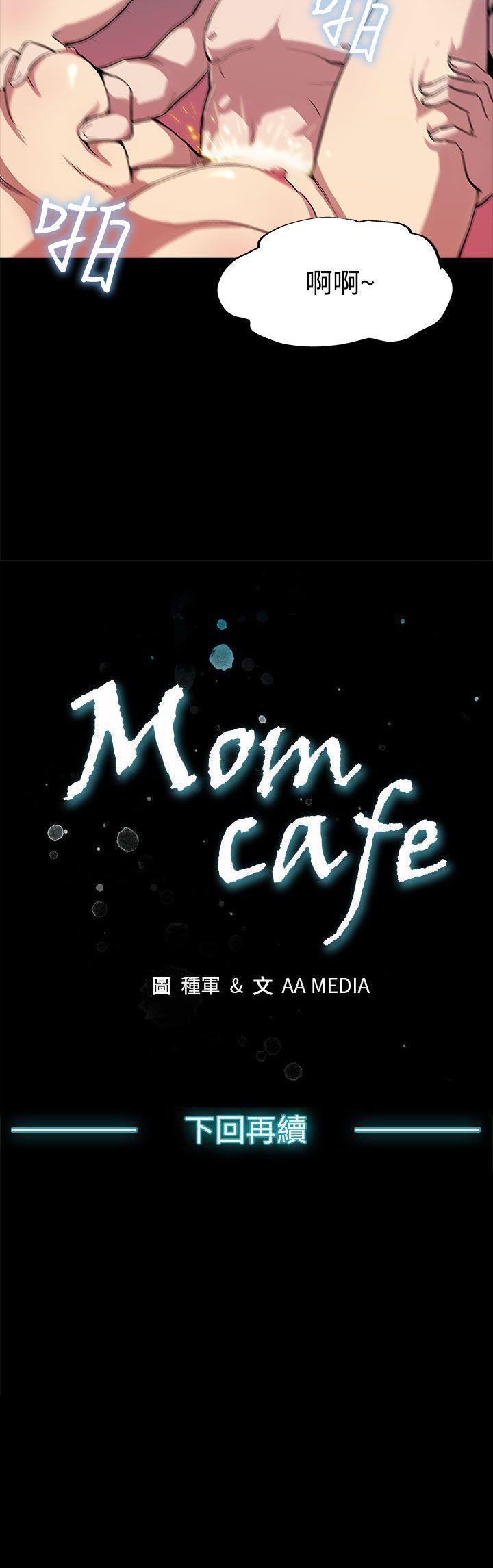 Mom cafe 1-72 19