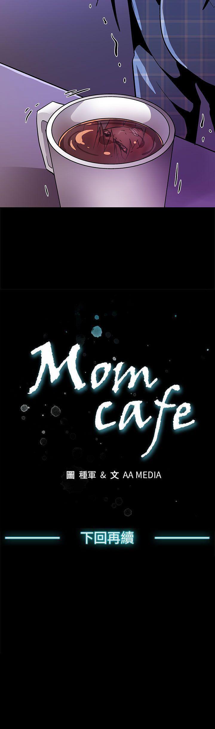 Mom cafe 1-72 31
