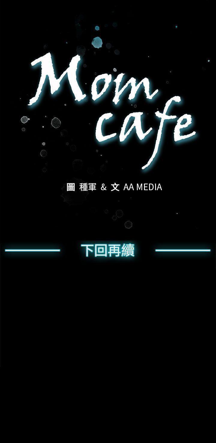 Mom cafe 1-72 91