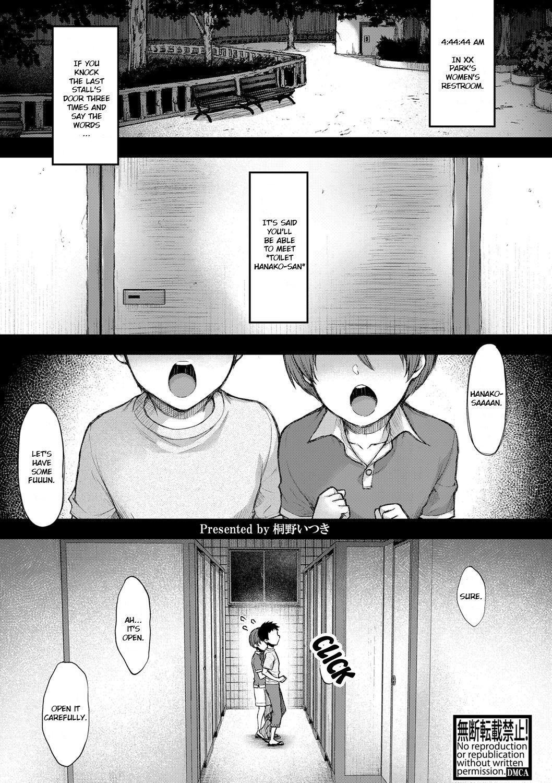 Hanako-san Kai 0