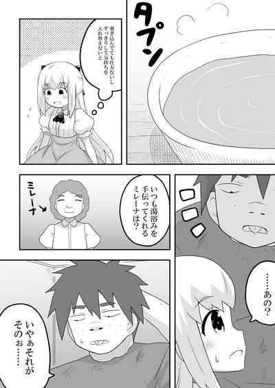 Rintofaru Story 3 4
