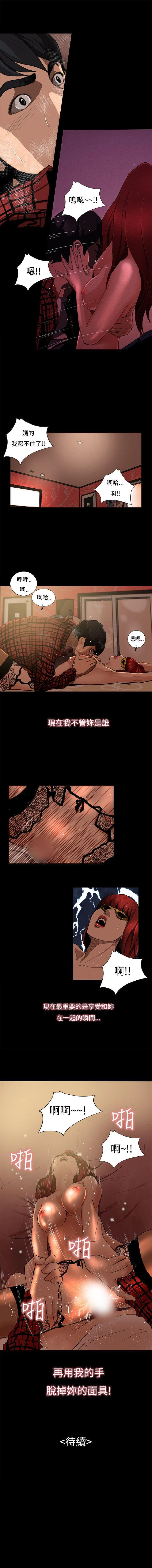 戀愛大排檔 1-16 10
