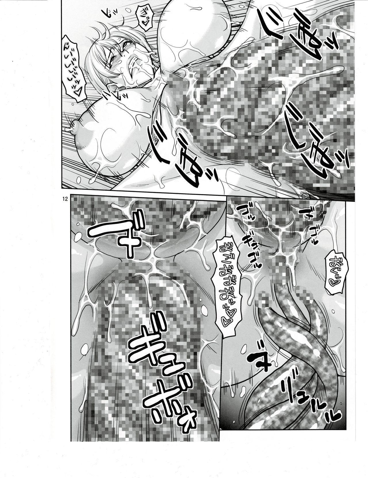 Nami Ura 16 Nami-san VS Shokushu Danyuu 9