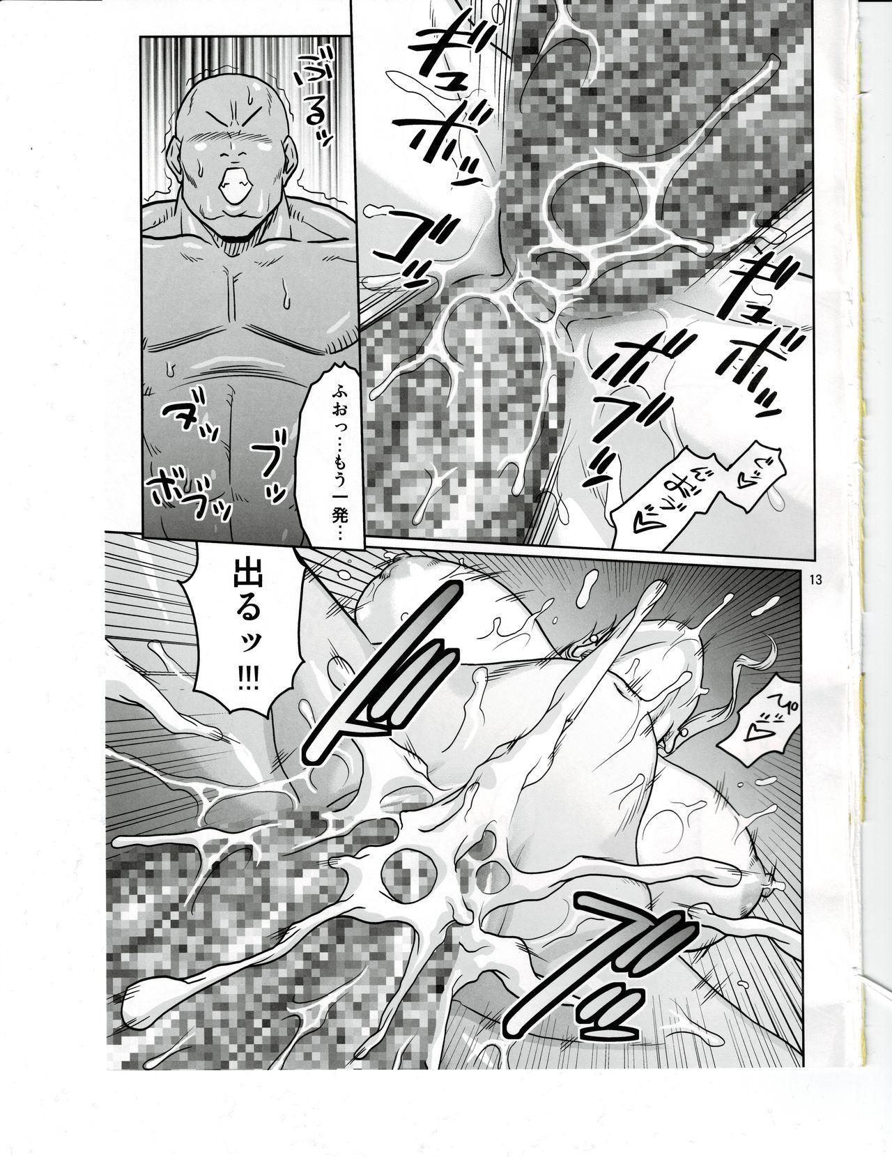 Nami Ura 16 Nami-san VS Shokushu Danyuu 10