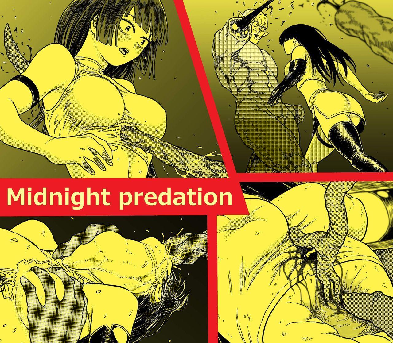Midnight predation - Seigi no Heroine, Esa ni Naru 0