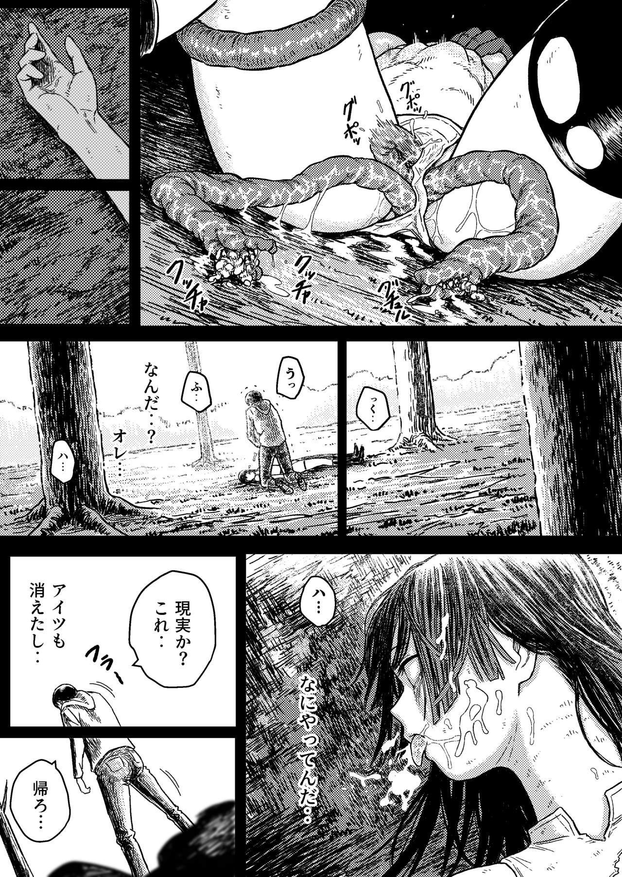 Midnight predation - Seigi no Heroine, Esa ni Naru 23