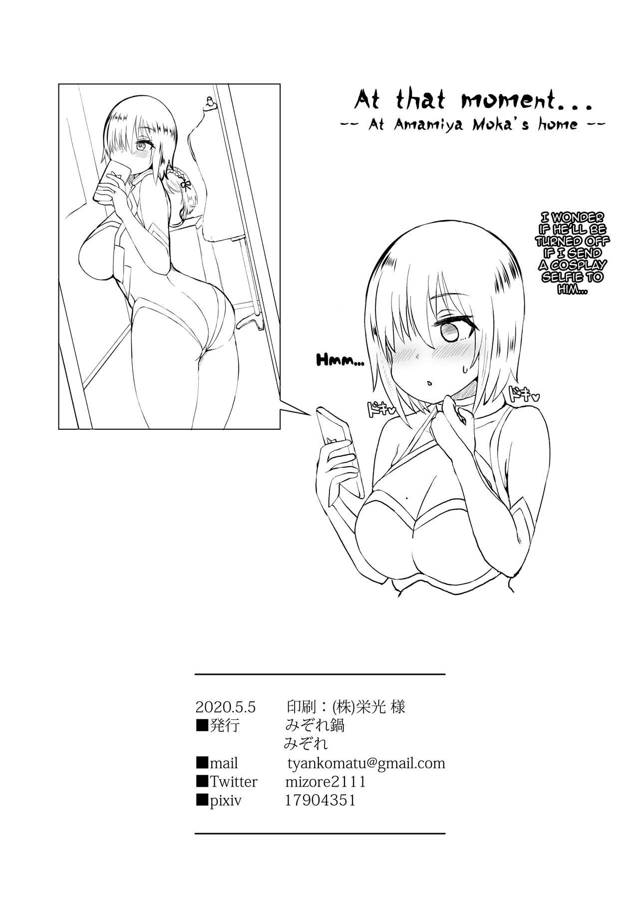 Ano~ Watashi-tachi Warui Cosplayer Janai yo   We're Not Bad Cosplayers, You Know 25