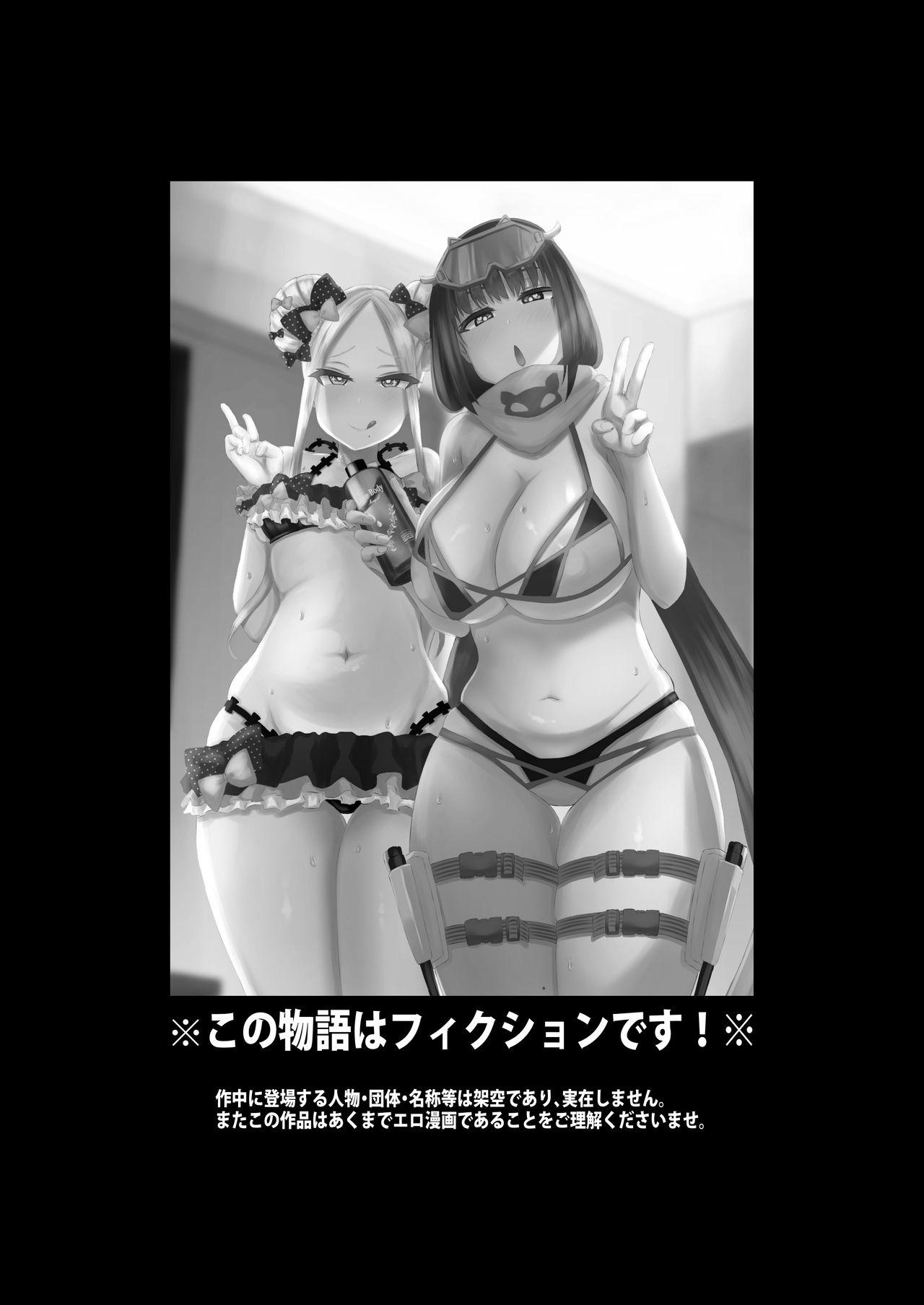 Ano~ Watashi-tachi Warui Cosplayer Janai yo   We're Not Bad Cosplayers, You Know 26