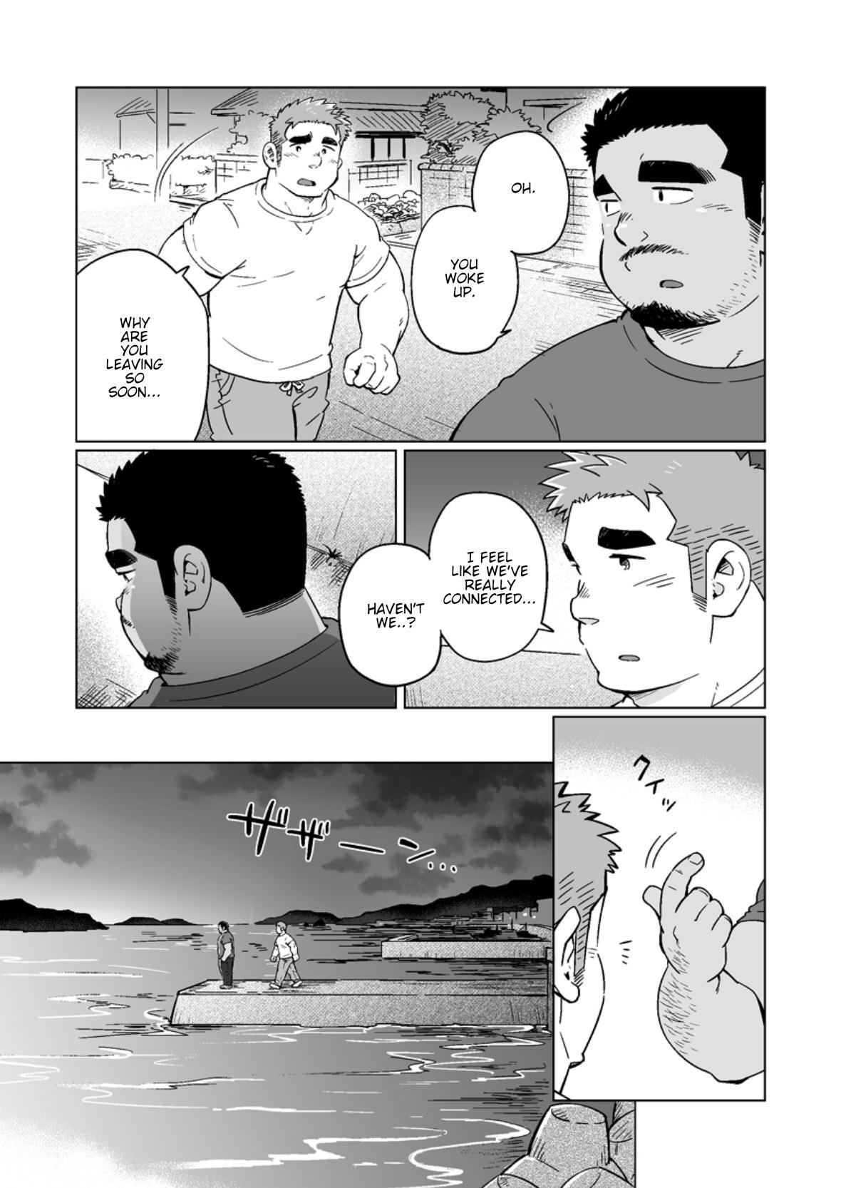 City Boy to Seto no Shima 3 32