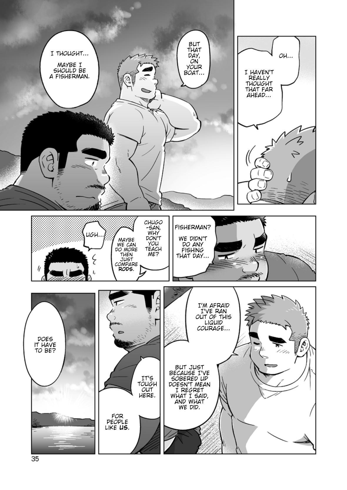 City Boy to Seto no Shima 3 34