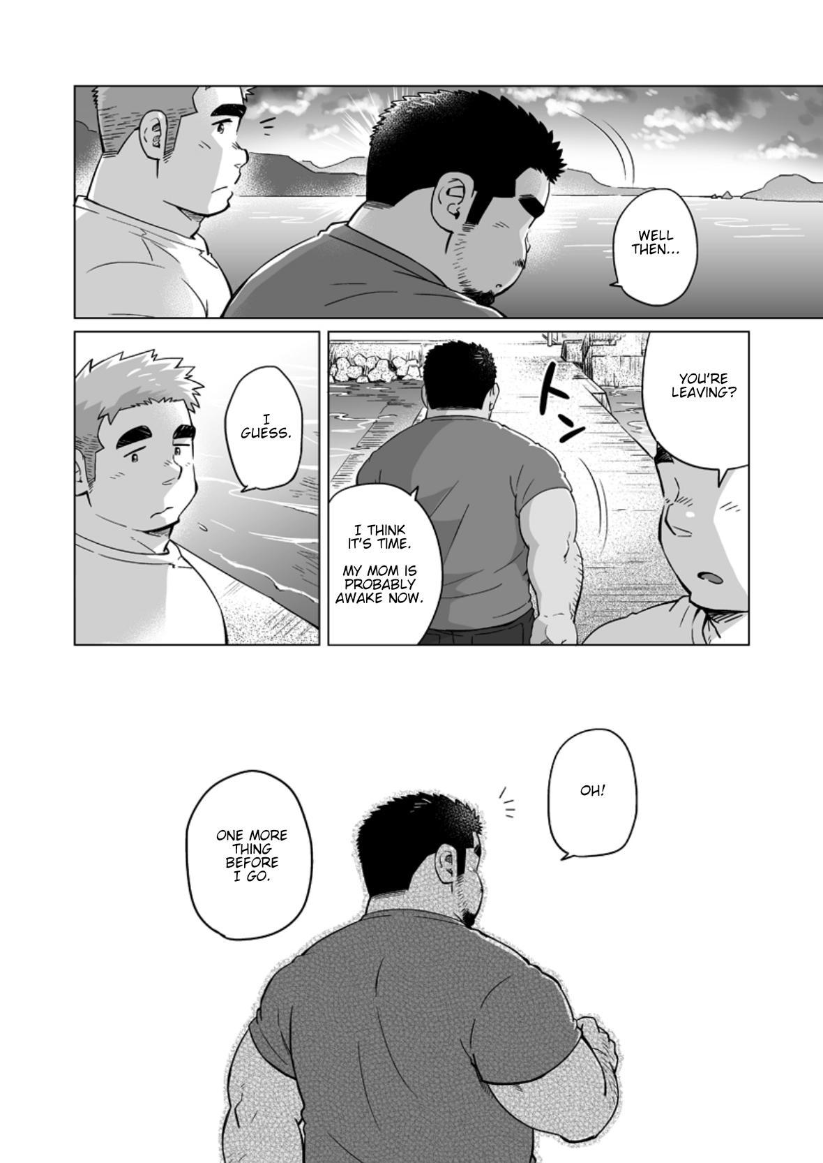 City Boy to Seto no Shima 3 37