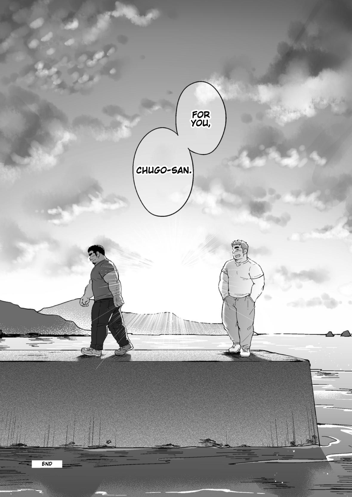 City Boy to Seto no Shima 3 39