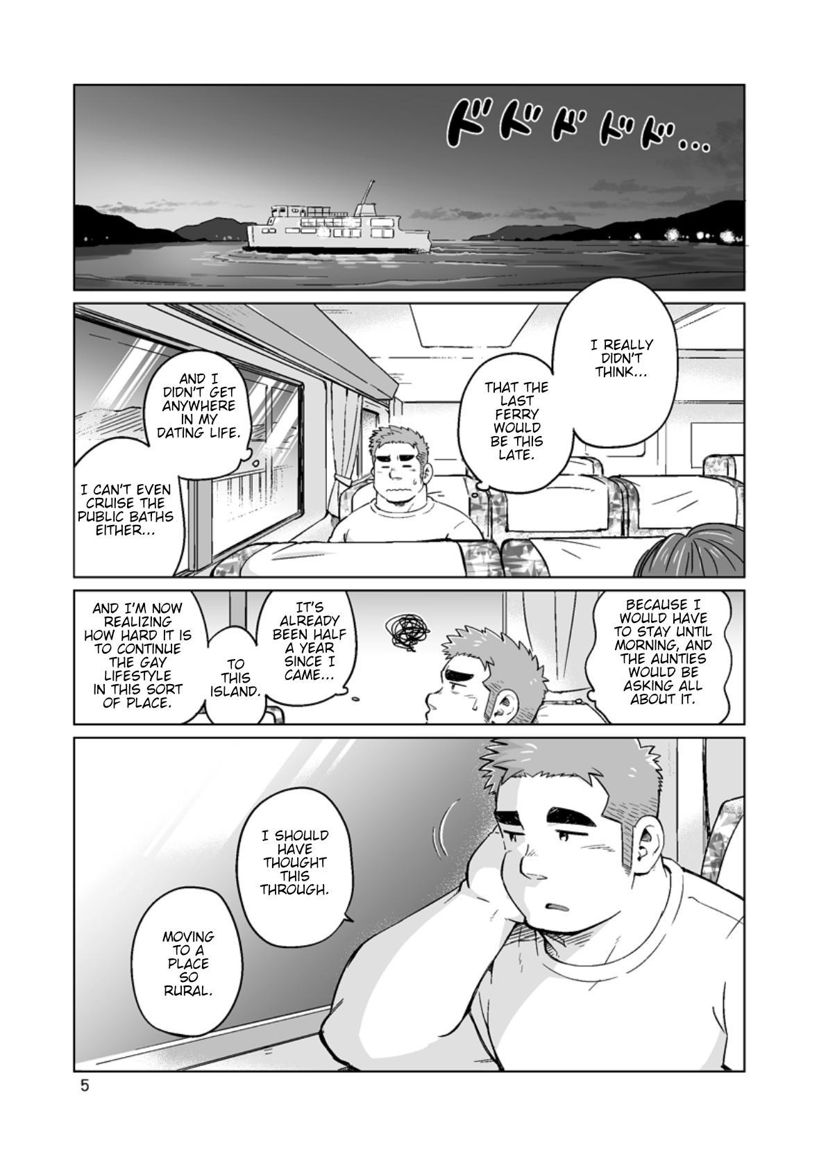 City Boy to Seto no Shima 3 5