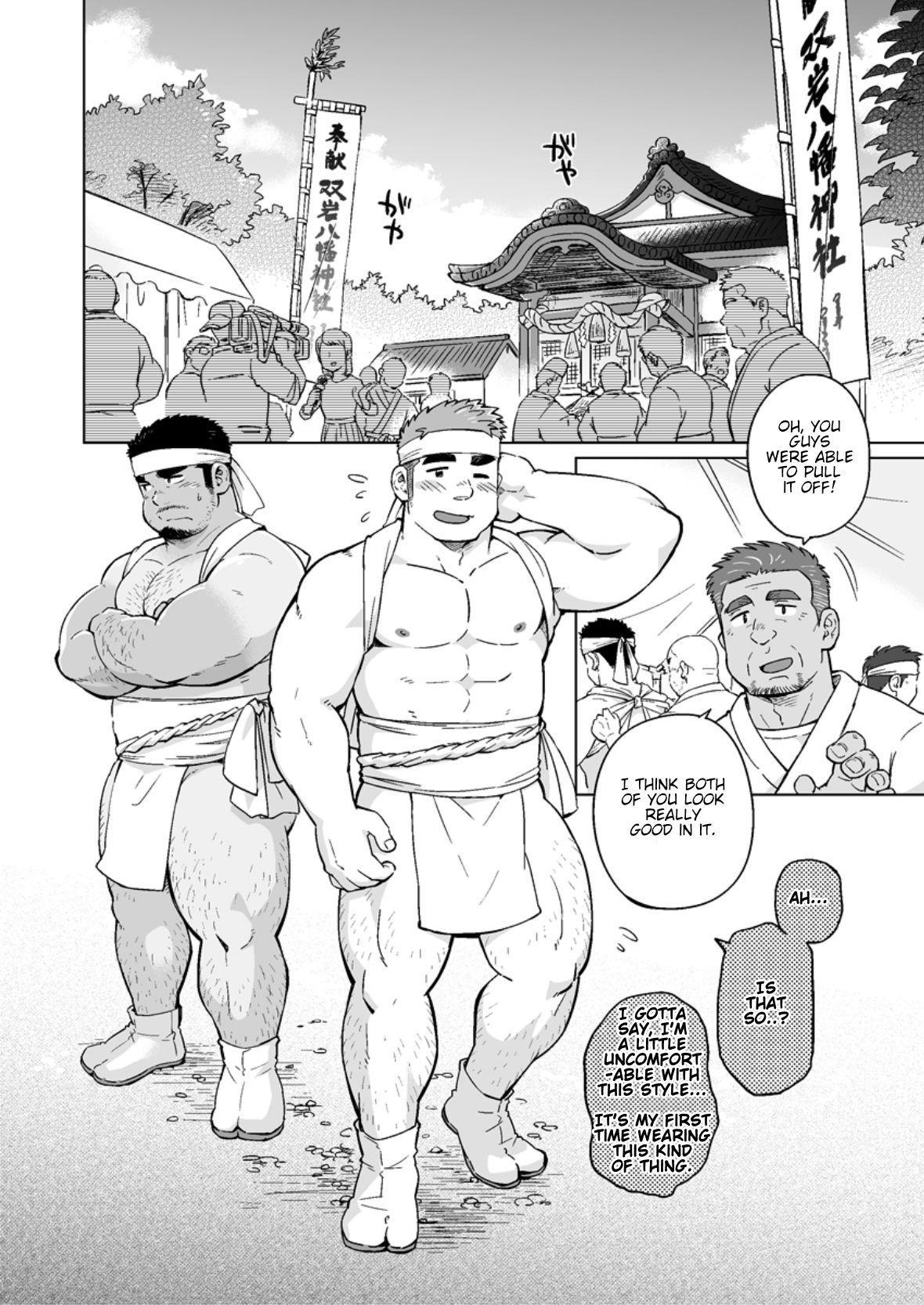 City Boy to Seto no Shima 3 6